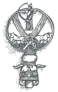 Combat badges of the Assyrian army