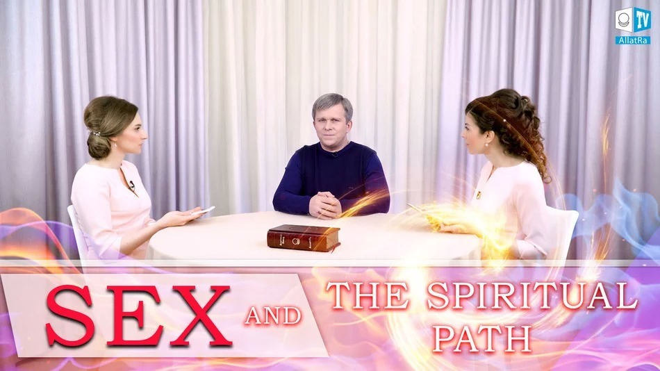Sex and the Spiritual Path (English Subtitles)