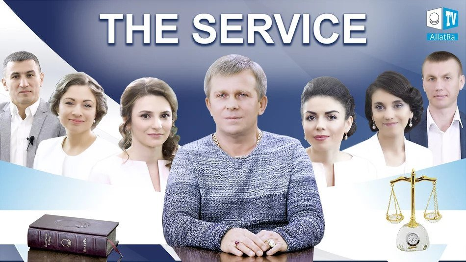 THE SERVICE (English Subtitles)