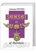 Sensei of Shambala. Book IV (in English)
