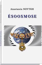 Ésoosmose (Eng)