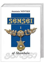 Sensei of Shambala. Book I