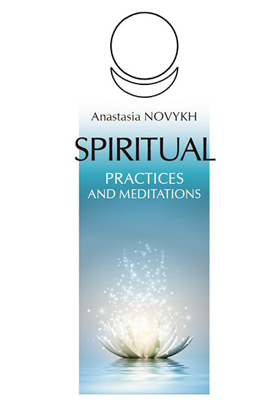 Spiritual practices and meditations (in English)