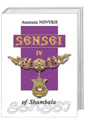 Sensei of Shambala. Book IV