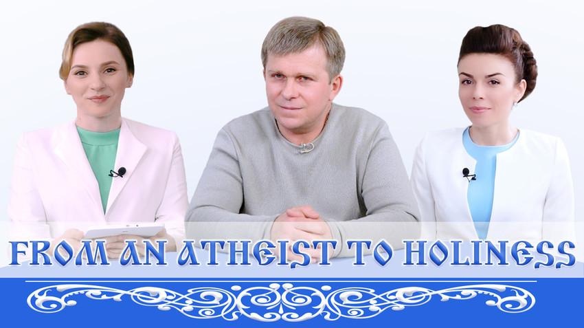 De l'athéiste jusqu'à la sainteté (vidéo avec sous-titrage en français)
