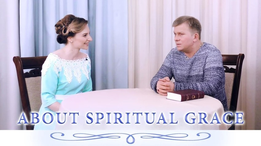 ABOUT SPIRITUAL GRACE (English Subtitles)