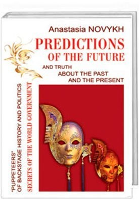 Predictions of the future and the truth about past and present (in English)