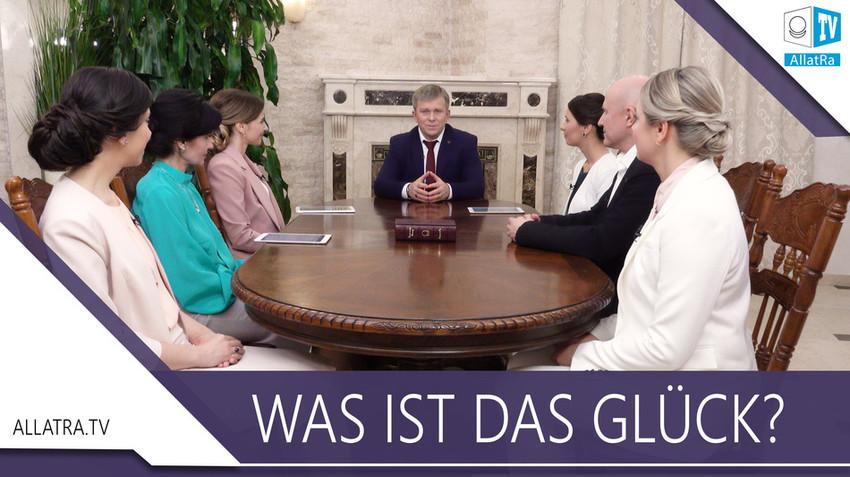 WAS IST DAS GLÜCK? (mit Deutschen Untertiteln)