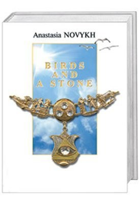 Birds and a stone (in English)
