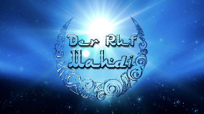 DER RUF DES MAHDI (mit deutschen Untertiteln)