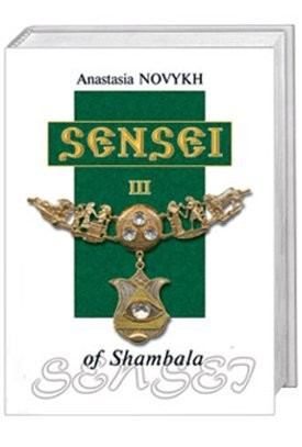 Sensei of Shambala. Book III
